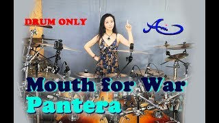 PANTERA - Mouth for War drum-only (cover by Ami Kim)(#50-2)