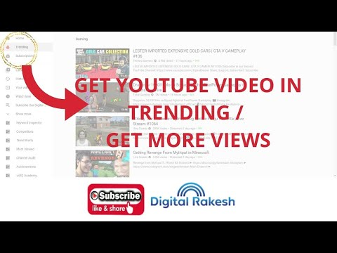 How to Get YouTube Video in Trending