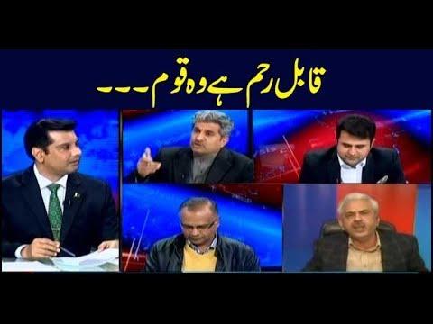 Power Play | Arshad Sharif  | ARYNews | 14 March 2019