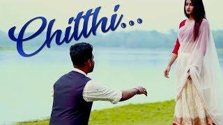 O Sathi O Sathi Mp3 Song Remake Song New Song