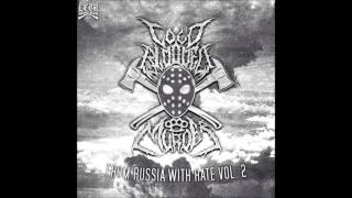 Cold Blooded Murder - I Don't Give A Fuck (From Russia With Hate Vol.2)