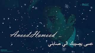 تحميل اغاني مجانا هند البحرينيه موت و يعني ٢٠١٩ Hind Al Bahrainia Moot w Y3ni 2019 Hind Official