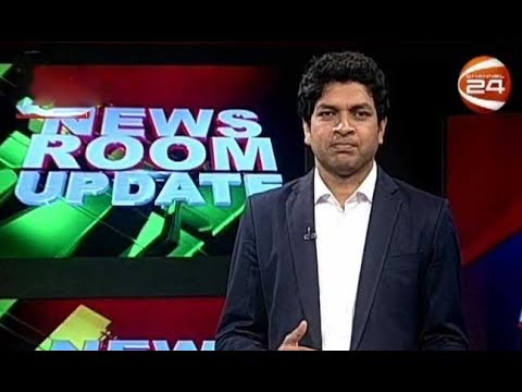 Newsroom Update | নিউজরুম আপডেট | 24 February 2020