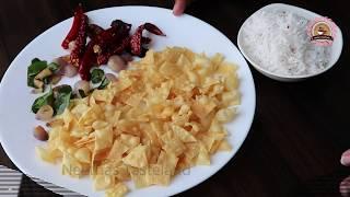 എന്താ രുചി പറഞ്ഞറിയിക്കാൻ വയ്യ പപ്പടം ചമ്മന്തി/Pappadam Chammanthi Recipe/Neethas Tasteland/|Ep 429