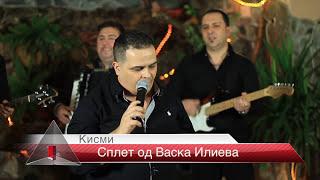 Kismi   Splet od Vaska Ilieva
