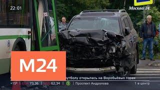 Семь человек пострадали в аварии с участием автобуса на западе Москвы - Москва 24