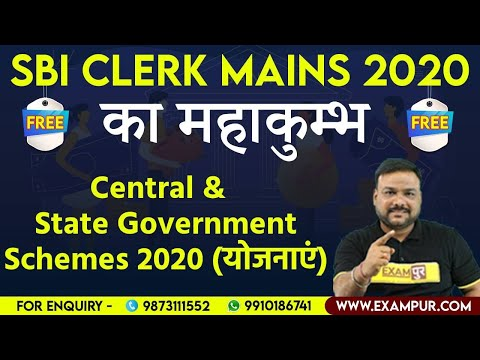 SBI CLERK MAINS 2020 का महाकुम्भ || Central & State Government Schemes 2020 || By Piyush sir
