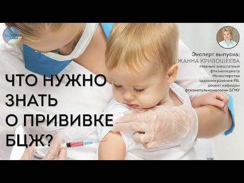 Осложнения после прививки от гепатита в у новорожденного