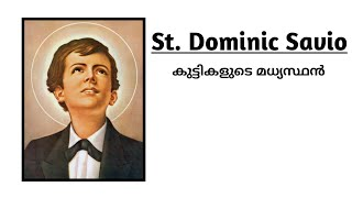 St Dominic Savio The Patron Of All Children A Short Life Story | Don Bosco Vaduthala | Xtra Positive