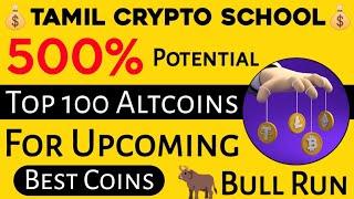 Crypto Altcoins Mai 2021
