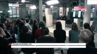 Татьяна Тютвинова: Уильям Блейк и британские