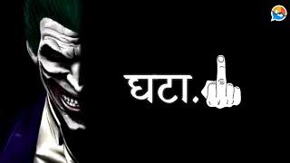 Killer Attitude Status For Boys | Attitude Shayari | Attitude Status in Hindi | Attitude Quotes New
