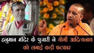 राजस्थान चुनावों में राम ही नहीं हनुमान भी हैं मुद्दा, पवनपुत्र को दलित बताने पर पंडित भड़के