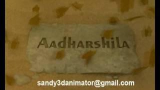 Adharshila Logo Animation
