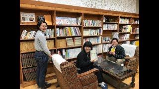 ラジオ三条市地域おこし協力隊の七転八倒#11図書館カフェ