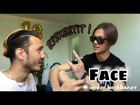 Face - Стригу волосы Двойника Фейса / Интервью / @sbaykhanov /