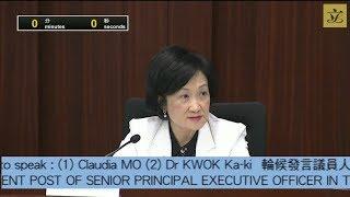 人事編制小組委員會會議 (第一部分)(2019/06/24)