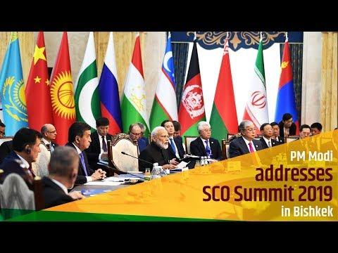 PM Modi addresses SCO Summit 2019 in Bishkek