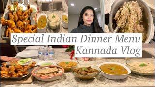 ವೀಕೆಂಡ್ ನಮ್ಮ ಮನೆ Special Indian Dinner Menu!! Indian Dinner Party Menu At Home   Guest Menu Ideas