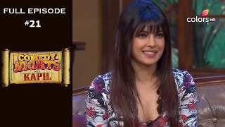 Comedy Nights with Kapil - Priyanka Chopra & Ram Charan - 31st August 2013 - Full Episode