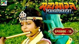 Devakasur and Trulambasur Vadh | Mahabharat Stories | B. R. Chopra | EP – 15 - Download this Video in MP3, M4A, WEBM, MP4, 3GP