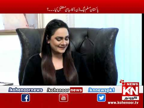 Bahir Ki Baat 18 December 2018 | Kohenoor News Pakistan