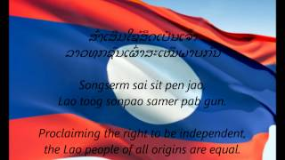 "Laotian National Anthem - ""Pheng Xat Lao"" (LO/EN)"