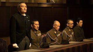 日本のいちばん長い日 – 映画特報