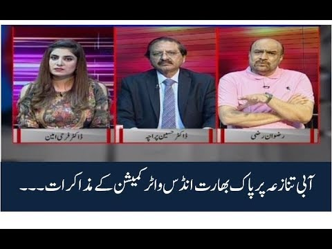 Debate On News 30 August 2018 | Kohenoor News Pakistan