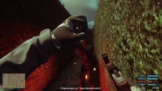 Перестрелка в лабиринте. Тестим новое в GTA Online! Банда 1НАХ