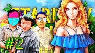 STARDEW VALLEY #2: NÔNG DÂN ĐỤT ĐI TÁN GÁI LÀNG =)))))) 3 trái tim rồi !!!