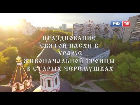 Когда причастие в храме матроны московской
