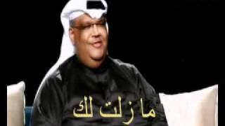 تحميل و مشاهدة نبيل شعيل - ما زلت لك MP3
