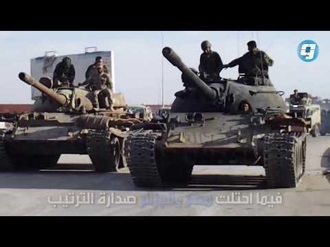 فيديو بوابة الوسط | «غلوبال فاير باور»: الجيش الليبي يحتل المرتبة التاسعة لأقوى الجيوش الأفريقية العام 2018
