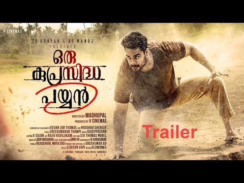 Oru Kuprasidha Payyan Official Trailer
