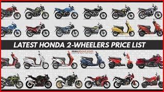 ஹோண்டா பைக்குகளின் புதிய விலை விவரம்   Honda Bikes New Price List   Honda Bikes