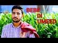Bebe Di Umeed ||First Time || New Start Up || Punjabi Song Status Video
