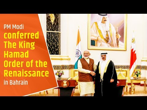 PM Modi conferred The King Hamad Order of the Renaissance in Bahrain