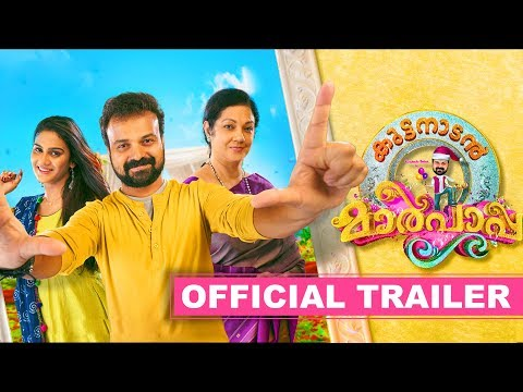 Kuttanadan Marpappa Official Trailer