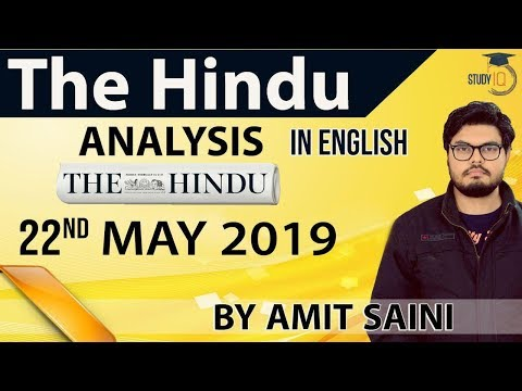 English 22 MAY 2019 - The Hindu Editorial News Paper Analysis [UPSC/SSC/IBPS] Current Affairs