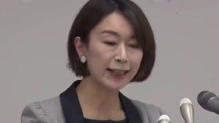 民進・山尾志桜里政調会長の定例会見