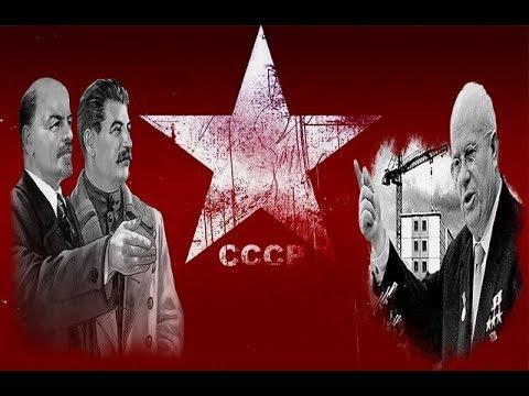 СССР РАХБАРЛАРИНИНГ РУЙХАТИ