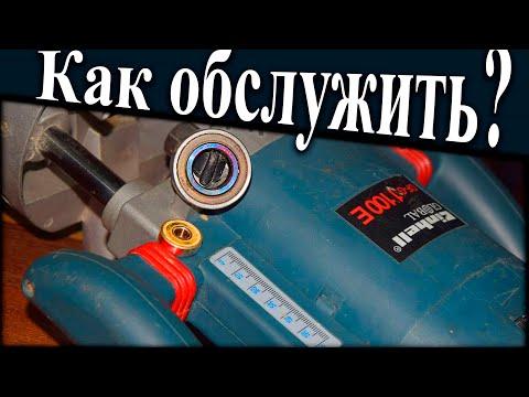 Как починить Einhell Global OF-G 1100E / Ремонт ручного фрезера / Замена подшипников