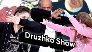 Реакции подростков на Дружко шоу