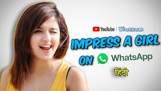 10 Quick Tips - How to Impress a Girl on WhatsApp in Hindi | Beginner guide for Chatting in WhatsApp