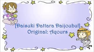 [Love Live! Sunshine!!] Daisuki Dattara Daijoubu! [ENG]