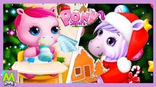 Сестрички Пони Сборник Игр на Рождество.Детские Игры с Маленькими Поняшками