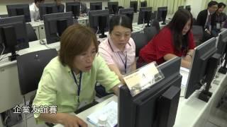 2015年亞太流通業模擬經營決策競賽