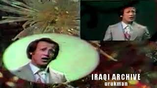 Hussain Neamah, ,حسين نعمه, خطار تحميل MP3