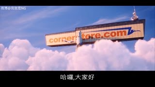 【NG】來介紹一部製造小孩工廠的電影《送子鳥 Storks》